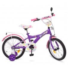 Велосипед детский двухколесный для девочек PROFI T1863 Original girl, 18 дюймов, розово-фиолетовый