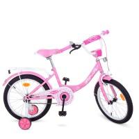 Велосипед детский двухколесный для девочек PROFI Y1811 Princess, 18 дюймов, розовый