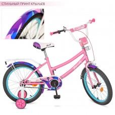 Велосипед детский двухколесный для девочек PROFI Y18162 Geometry, 18 дюймов, розовый