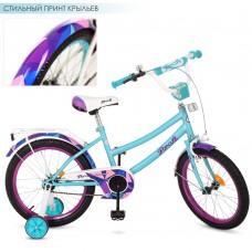 Велосипед детский двухколесный PROFI Y18164 Geometry, 18 дюймов, мятный