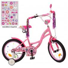 Велосипед детский двухколесный для девочек PROFI Y1821-1 Bloom, 18 дюймов, розовый