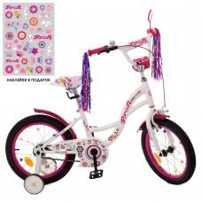 Велосипед детский двухколесный для девочек PROFI Y1825 Bloom, 18 дюймов, белый