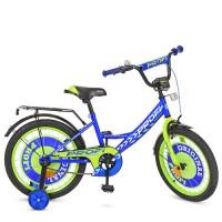 Велосипед детский двухколесный PROFI Y1841 Original boy, 18 дюймов, синий