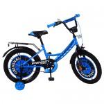 Велосипед детский двухколесный PROFI Y1844 Original boy, 18 дюймов, синий