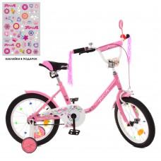 Велосипед детский двухколесный PROFI Y1881 Flower, 18 дюймов, розовый