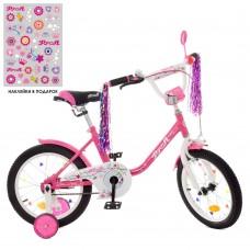 Велосипед детский двухколесный для девочек PROFI Y1882 Flower, 18 дюймов, малиновый