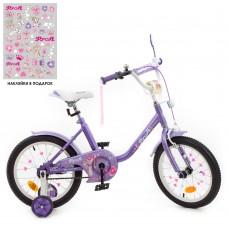 Велосипед детский двухколесный для девочек PROFI Y1883 Flower, 18 дюймов, сиреневый
