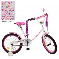 Велосипед детский двухколесный PROFI Y1885 Flower, 18 дюймов, белый
