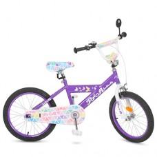 Велосипед детский двухколесный PROFI L20132 Butterfly, 20 дюймов, сиреневый