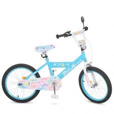 Велосипед детский двухколесный PROFI L20133 Butterfly, 20 дюймов, голубой