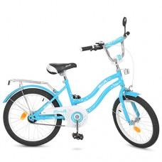 Велосипед детский двухколесный PROFI L2094 Star, 20 дюймов, голубой