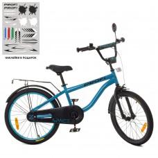 Велосипед детский двухколесный PROFI SY20151 Space, 20 дюймов, изумрудный