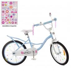 Велосипед детский двухколесный PROFI SY20196 Angel Wings, 20 дюймов, голубой