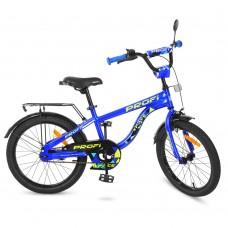 Велосипед детский двухколесный PROFI T20151 Space, 20 дюймов, синий