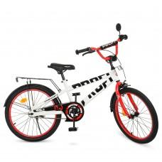Велосипед детский двухколесный PROFI T20172 Flash, 20 дюймов, синий