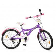 Велосипед детский двухколесный для девочек PROFI T2063 Original girl, 20 дюймов, розово-фиолетовый