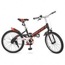 Велосипед детский двухколесный PROFI W20115-4 Original, 20 дюймов, черный
