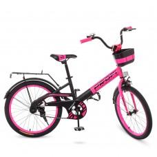 Велосипед детский двухколесный для девочек PROFI W20115-7 Original, 20 дюймов, малиновый
