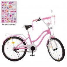 Велосипед детский двухколесный PROFI XD2091 Star, 20 дюймов, розовый