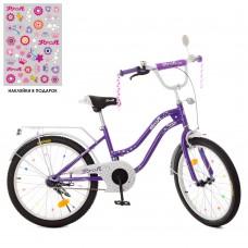 Велосипед детский двухколесный PROFI XD2093 Star, 20 дюймов, фиолетовый