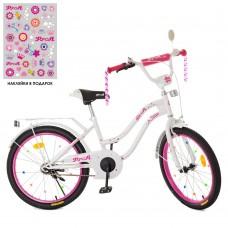 Велосипед детский двухколесный PROFI XD2094 Star, 20 дюймов, белый