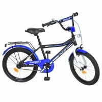 Велосипед детский двухколесный PROFI Y20101 Top Grade, 20 дюймов, сине-черный