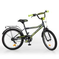Велосипед детский двухколесный PROFI Y20108 Top Grade, 20 дюймов, серый