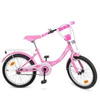 Велосипед детский двухколесный для девочек PROFI Y2011 Princess, 20 дюймов, розовый