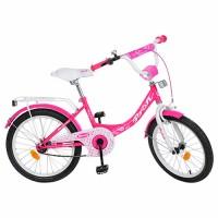 Велосипед детский двухколесный для девочек PROFI Y2013 Princess, 20 дюймов, малиновый