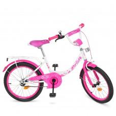 Велосипед детский двухколесный для девочек PROFI Y2014 Princess, 20 дюймов, розово-белый