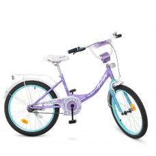Велосипед детский двухколесный для девочек PROFI Y2015 Princess, 20 дюймов, сиреневый