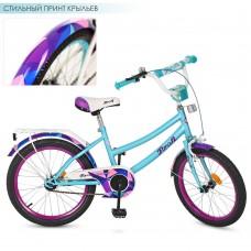 Велосипед детский двухколесный PROFI Y20164 Geometry, 20 дюймов, мятный