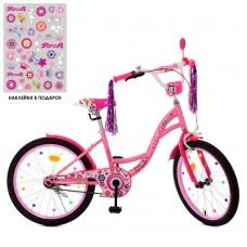 Велосипед детский двухколесный для девочек PROFI Y2021-1 Bloom, 20 дюймов, розовый