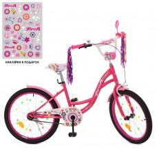 Велосипед детский двухколесный для девочек PROFI Y20231-1 Bloom, 20 дюймов, малиновый