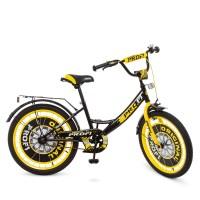 Велосипед детский двухколесный PROFI Y2043 Original boy, 20 дюймов, черный