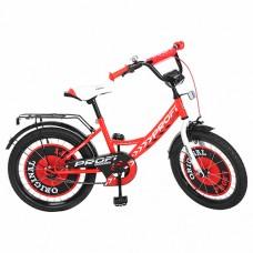 Велосипед детский двухколесный PROFI Y2045 Original boy, 20 дюймов, красный