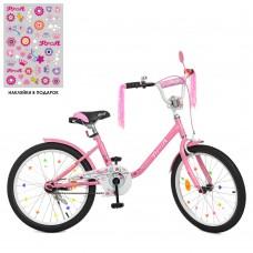 Велосипед детский двухколесный для девочек PROFI Y2081 Flower, 20 дюймов, розовый