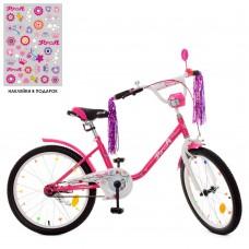 Велосипед детский двухколесный для девочек PROFI Y2082 Flower, 20 дюймов, малиновый