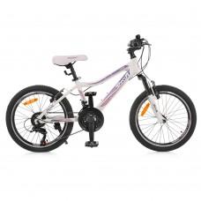 """Велосипед горный MTB Profi CARE 20 дюймов, рама 12"""", белый (G20CARE A20.3)"""