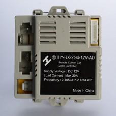 Блок управления M 3102-RC RECEIVER для электромобиля М 3102, 12V