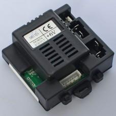 Блок управления M 4260-RC RECEIVER для трактора M 4260, 6V