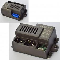 Блок управления M 4263-RC RECEIVER для трактора M 4263, 6V
