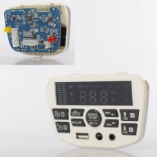 Пульт управления M 4260-RC 2, 4G для трактора M 4260