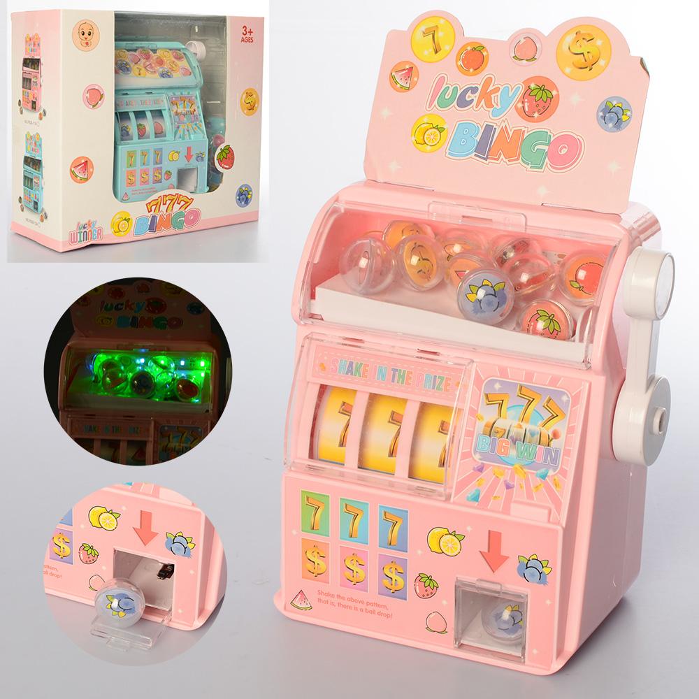 Игровой автомат шары бесплатно в игровые автоматы без регистрации скачать