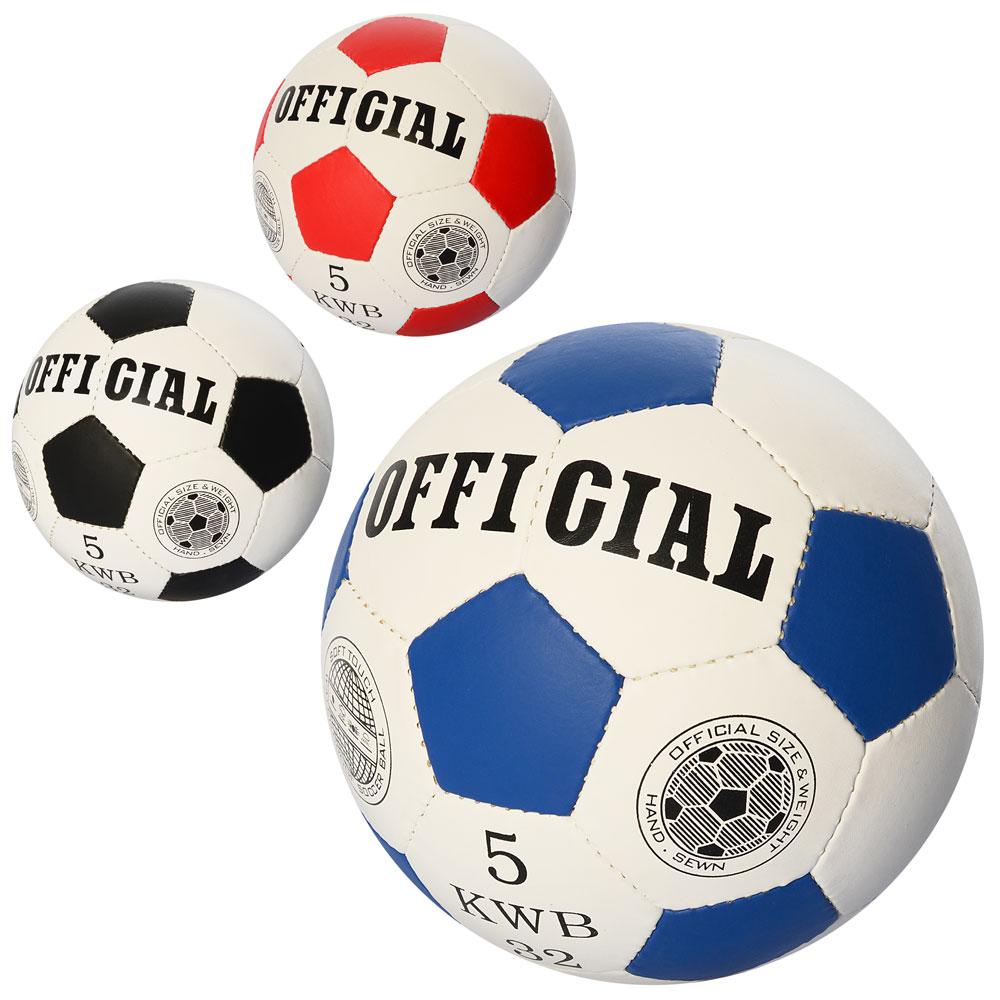 Мяч футбольный OFFICIAL 2500-202 размер5, ПУ, 1, 4мм, 32панели, ручн.работа, 350-360г, 3цв